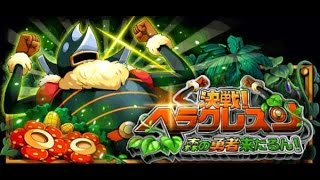 [OPTC-JP] Heracles'n - Double Rayleigh - One Piece Treasure Cruise - 40 Stamina