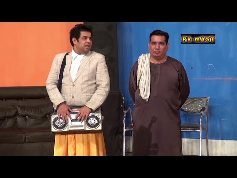 PK Nasir Chinyoti and Naseem Vicky With Pakistani Stage Drama Trailer | Pk Mast