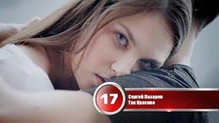 """20 лучших песен Love Radio   Музыкальный хит-парад недели """"Big Love 20"""" от 30 октября 2017"""