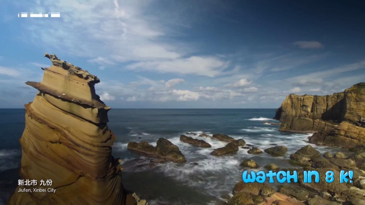 Ultra High Definition 8K Video on YouTube Sample - YouTube