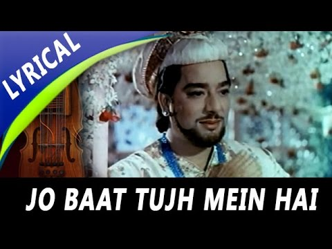 Jo Baat Tujhmein Hai Full Song With Lyrics |...