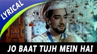Jo Baat Tujhmein Hai Full Song With Lyrics | Mohammed Rafi | Taj Mahal 1963 Songs | Pradeep Kumar