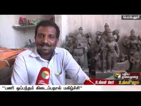 Temple sculpture orders rejuvenates artists in Perambalur