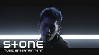 크러쉬 (Crush) - RYO (Feat. CIFIKA, Byung Un of Balming Tiger) MV