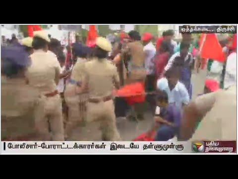 Protest to shut TASMAC in Trichy Manapparai: Police, protesters clash