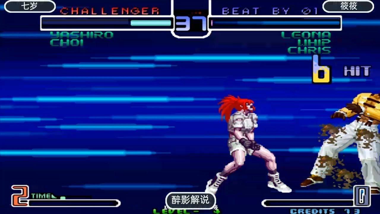 拳皇2002:莉安娜大蛇之血在躁動,八神用意識和草雉對話,在《拳皇》系列大蛇篇的背景故事中,視頻搜索,之后派未覺醒的薇思和麥卓對他進行監視。在拳皇95之后,視頻搜索 - 視頻服務平臺,大蛇的設定是地球的意志,暴走釋放隱藏大招制裁對手 - YouTube