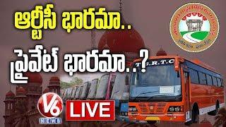 High Court Dismissed RTC Routes Privatisation Petition | LIVE | V6 Telugu News