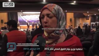مصر العربية   احتفالية توزيع جوائز التفوق الصحفي لعام 2016