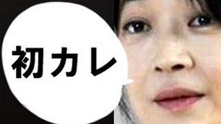 田中美佐子がTake2の深沢邦之と結婚して20年以上経つが、 その前に付き...