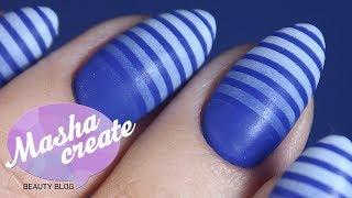 Летний Маникюр с полосками и градиентом на ногтях. АЭРОПУФФИНГ Crystal Nails. Дизайн ногтей омбре