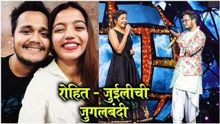 Rohit Raut & Juilee Joglekar SINGS Duet Romantic Songs | रोहित - जुईलीची जुगलबंदी
