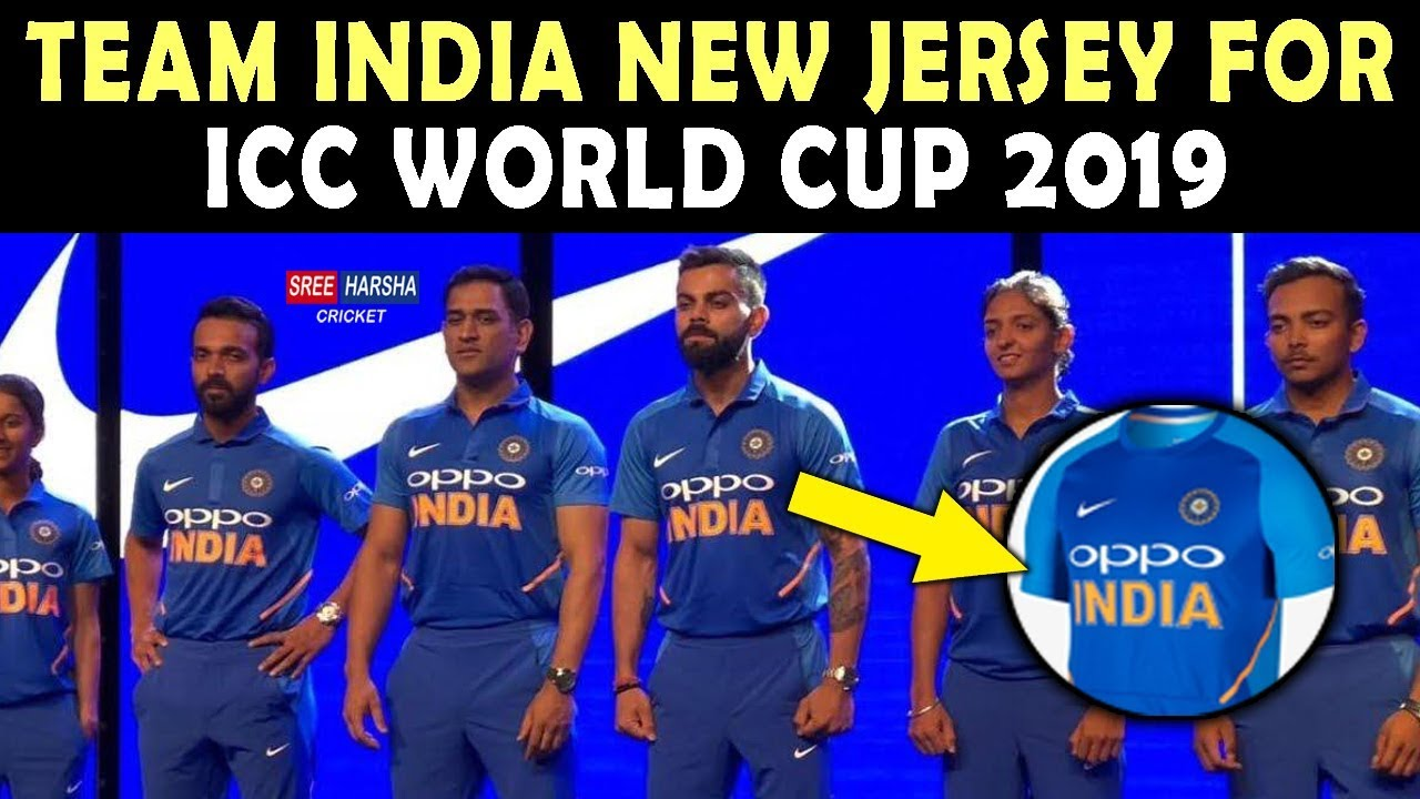 watch team india new jersey for icc world cup 2019 launched india vs australia sree harsha cricket