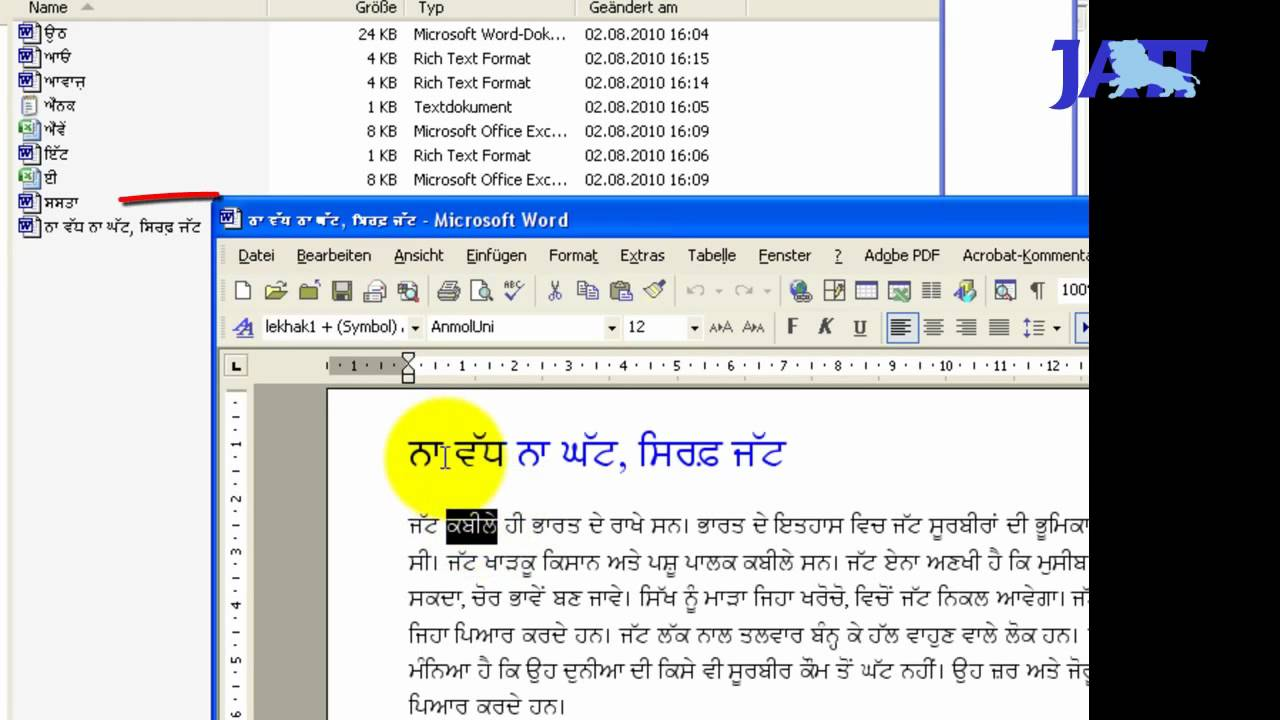69 search file by name or word in file punjabi gurmukhi unicode 69 search file by name or word in file punjabi gurmukhi unicode hd buycottarizona Gallery