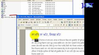 6/9 - Search File by Name or Word in File - Punjabi Gurmukhi UNICODE (HD)