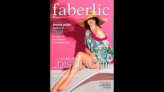 Catalog Faberlic C7 30 aprilie -20 mai