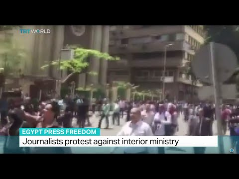 Journalists protest against interior ministry in Egypt