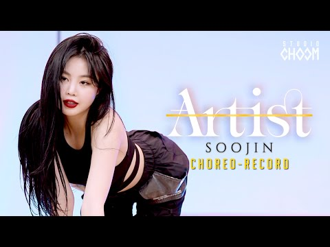 [Artist Of The Month] Choreo-Record with (G)I-DLE SOOJIN(수진) | December 2020 (ENG SUB)