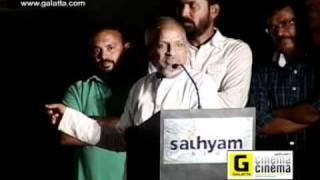 Azhagar Samiyin Kuthirai Audio Launch Part 3