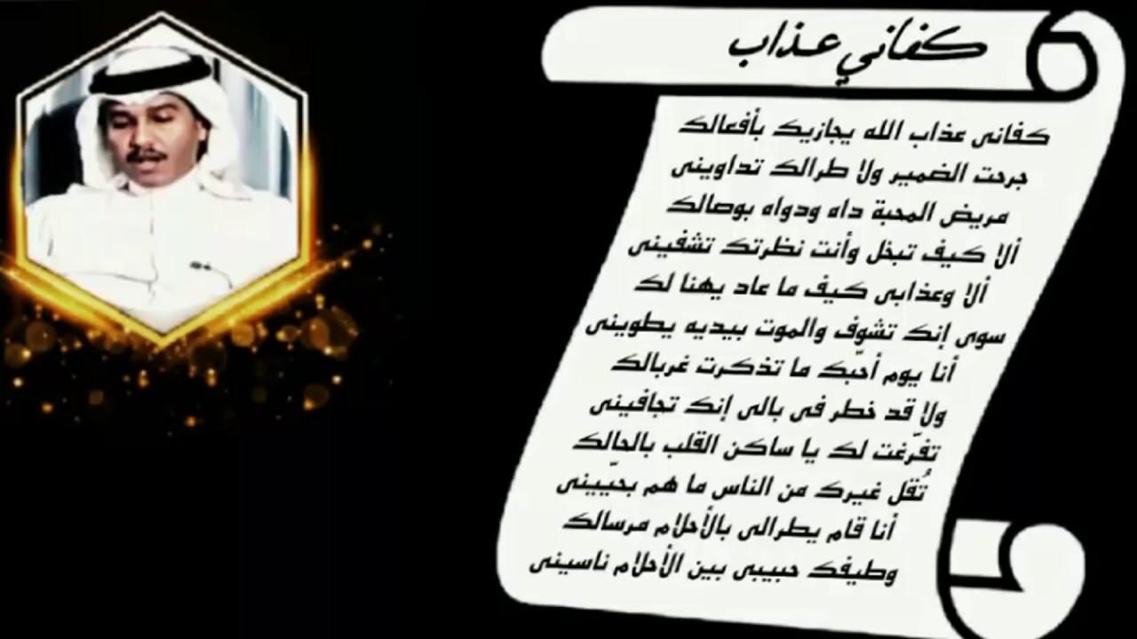 محمد عبده كفاني عذاب جلسة عود طرب في طرب Youtube