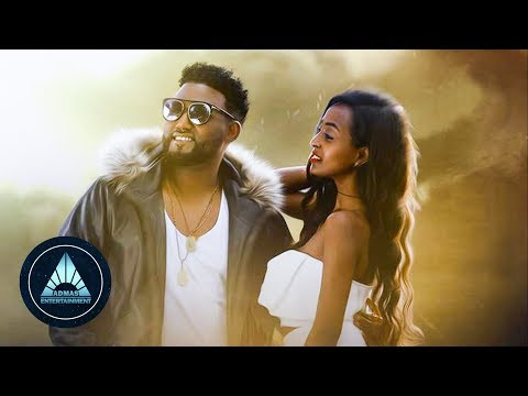 Million Eshetu - Welelay | ወለላይ - New Ethiopian Music 2018