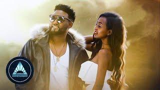 Million Eshetu - Welelay | ወለላይ - New Ethiopian Music 2018