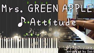 【Mrs. GREEN APPLE】 attitude   ミセスグリーンアップル ピアノ 弾いてみた 【採譜付き】