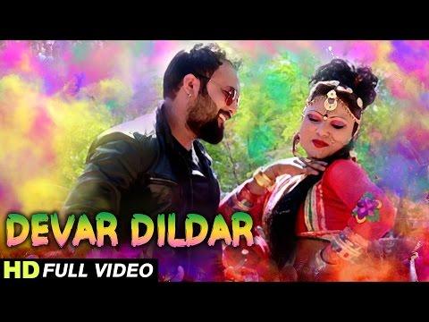 Devar Dildar - DJ Mix Brand New Rajasthani Fagan Song | Neelu Rangili | FULL HD | Marwari Fagan 2017