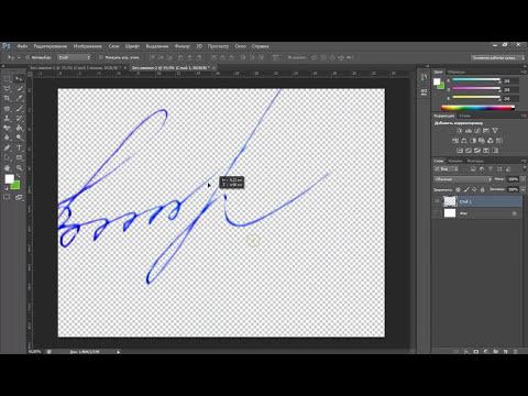 Как перенести печать ил подпись на документ в программе Adobe Photoshop