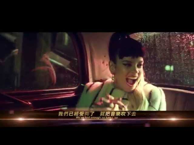 Lily Allen  莉莉艾倫 -  Our Time (華納official 高畫質HD官方完整版MV)