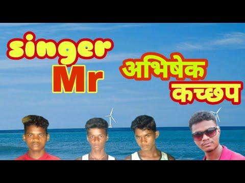 Singer Abhishek Kachhap Laxman Singh Ka Dubliket