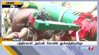 Kollemcode Bhathrakaali amman temple thookam festival | News7 Tamil
