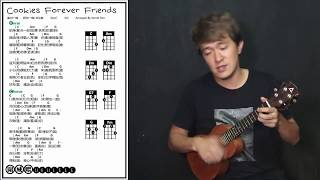 [Ukulele Cover] Cookies Forever Friends