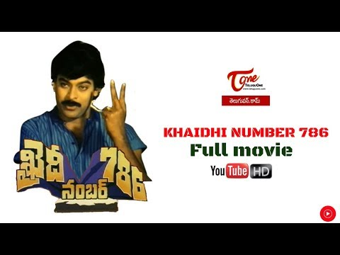 Khaidi No.786 (1988) | Full Length Telugu...