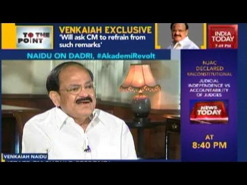 To The Point: Venkaiah Naidu On Writers Returning Awards, Dadri And More