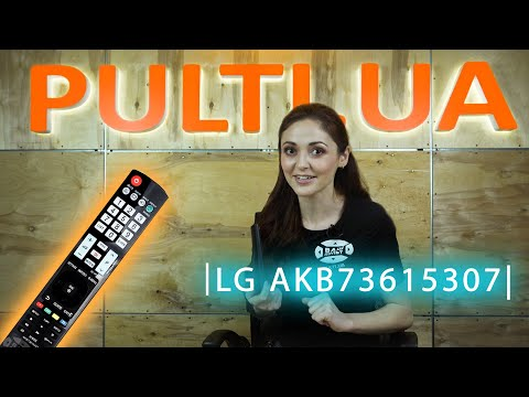 Пульт для LG AKB73615307 обзор | FAST VIEWE | Pulti.ua