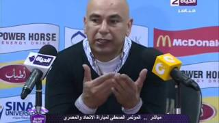 حسام حسن: حسبي الله و نعم الوكيل في الحكام (فيديو)