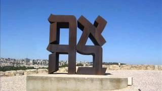ירושלים - דורית ראובני (נתן יונתן / מוני אמריליו)