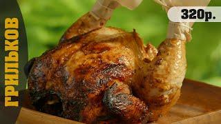 Курица гриль в имбирном маринаде(, 2016-06-28T08:00:00.000Z)