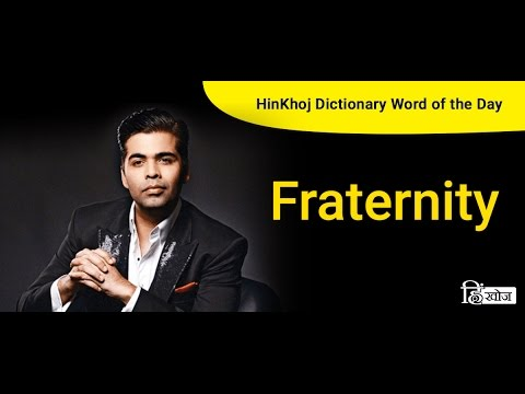 Charming Meaning Of Fraternity In Hindi   HinKhoj Dictionary