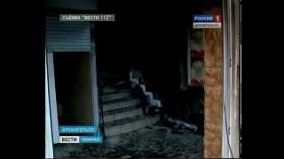 В Архангельске сегодня горел ресторан