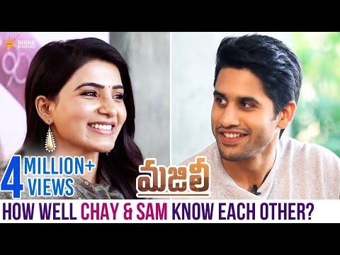 How Well Naga Chaitanya Akkineni and Samantha Know Each Other?   Majili Telugu Movie   Shine Screens