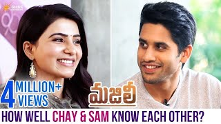 How Well Naga Chaitanya Akkineni and Samantha Know Each Other? | Majili Telugu Movie | Shine Screens
