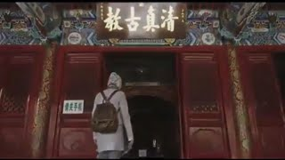 Download Mp3 Islamic Chinese Song