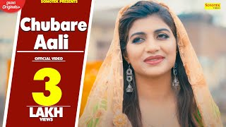 Chubare Aali Jeetu G Free MP3 Song Download 320 Kbps