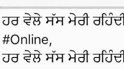 Punjabi boliyan gidha