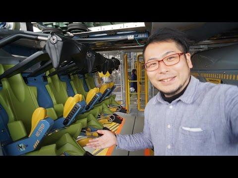 USJザ・フライング・ダイナソー待ち時間 4月6日