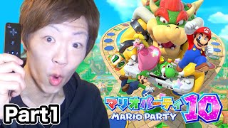 07898-mario_party_thumbnail