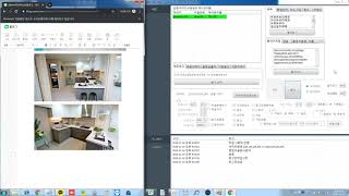 N사 블로그 원고치환 자동포스팅기 프로그램 3.0버전(…