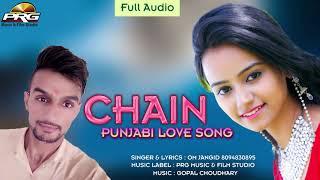 Chain | Valentine Special Punjabi Songs | OM JANGID | Audio Jukebox | PRG Music