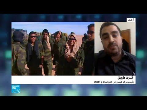 المغرب يتهم جبهة البوليساريو بالقيام باستفزازات في المنطقة العازلة
